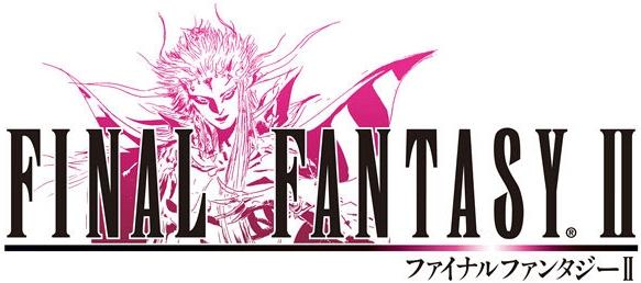 Final Fantasies I and II Banners